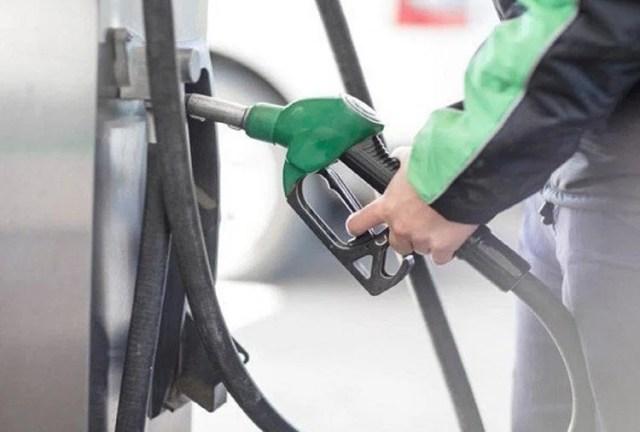 पेट्रोल - डीजल की कीमत