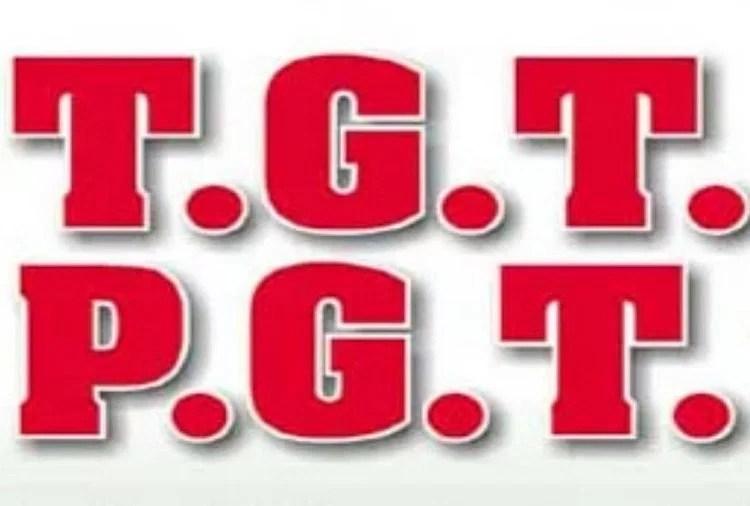 UP TGT, PGT: अब 10 मई तक कर सकते हैं आवेदन, जानिए भर्ती से जुड़ी जरूरी डिटेल्स