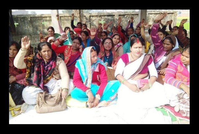 आशा कार्यकर्ताओं ने सरकार से मांगा मानदेय