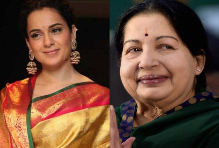 కంగనా...పూర్ణ - Purna As Sasikala - Kangana As Jayalalita