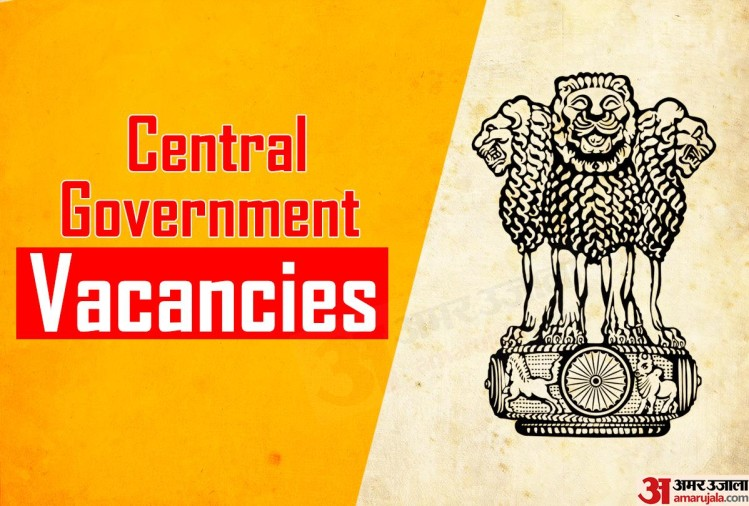 Sarkari Naukri Live 2020: Recruitment in many departments of state and center