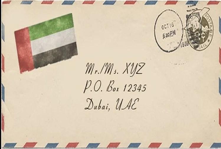 दुबई अड्रेस सिस्टम