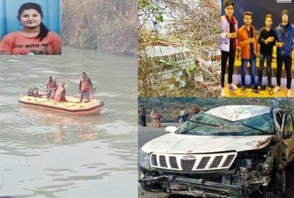 Car Fell into into Muradnagar gang nahar due to Fog Six friends Drown Photos
