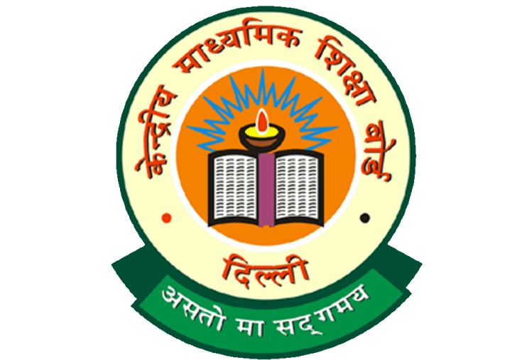 CBSE Recruitment 2020: CBSE released the recruitment exam, here is the direct link