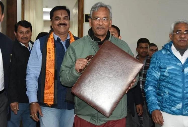 Uttarakhand Budget 2021: आज करीब 59 हजार करोड़ का बजट पेश करेगी त्रिवेंद्र सरकार