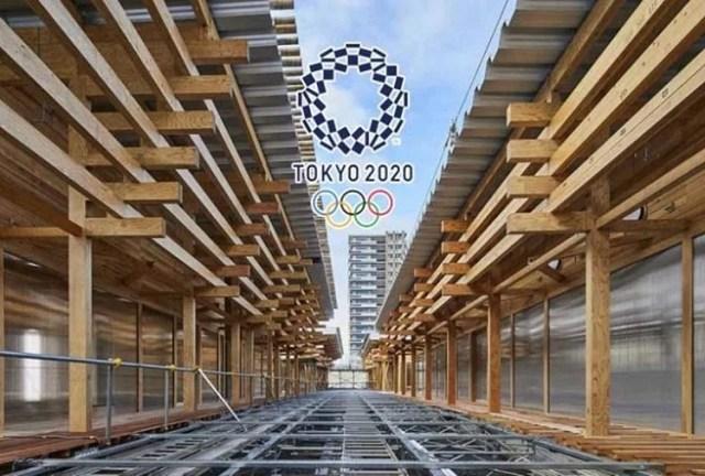 टोक्यो ओलंपिक खेल गांव