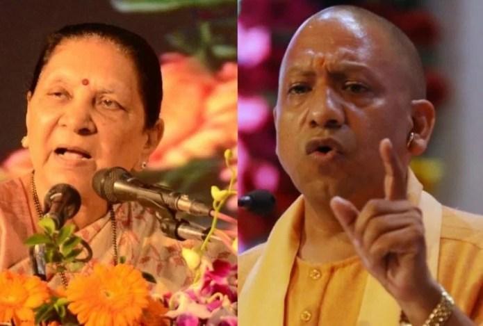 राज्यपाल आनंदी बेन पटेल व मुख्यमंत्री योगी आदित्यनाथ। (फाइल फोटो)