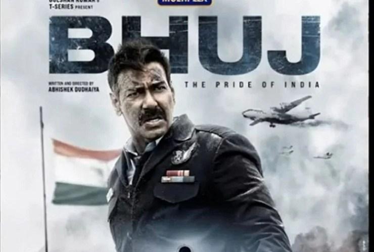 फिल्म- भुज द प्राइड ऑफ इंडिया