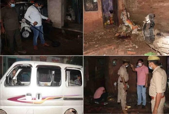 कानपुर में तेज धमाका