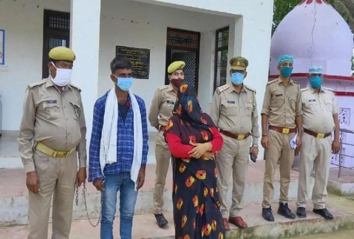 पुलिस की गिरफ्त में आरोपी महिला और उसका प्रेमी