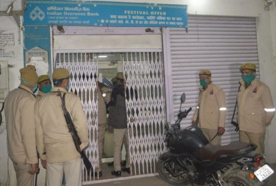 Police personnel standing outside the bank