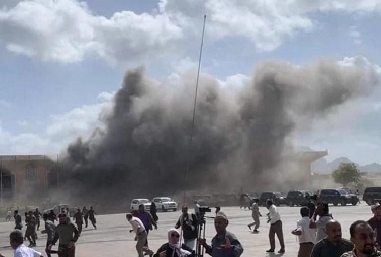विस्फोट के बाद मची अफरा-तफरी