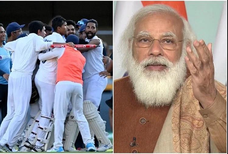 टीम इंडिया पर फिदा हुए पीएम मोदी, कहा- चोट के बावजूद खिलाड़ी ऑस्ट्रेलिया में डटे रहे और जीते