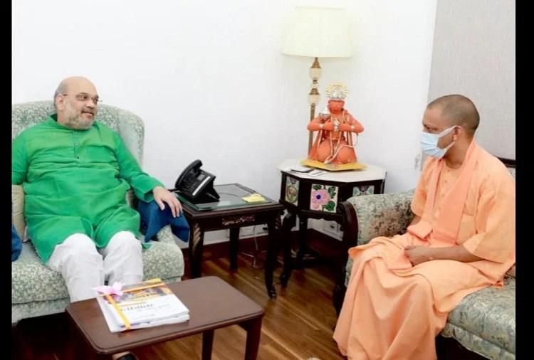 Chief Minister Yogi Met Home Minister Amit Shah In Delhi, Expressed  Gratitude - अचानक पहुंचे दिल्ली सीएम योगी, गृहमंत्री अमित शाह से की मुलाकात,  पीएम मोदी और नड्डा से भी ...