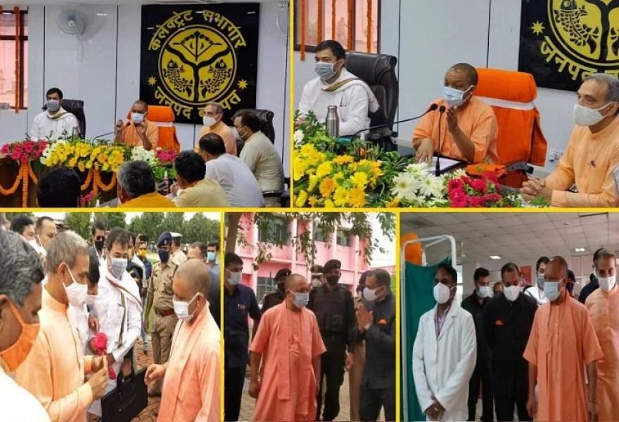 Cm Yogi Adityanath Baghpat Visit Today: Yogi Says Baghpat Is Now Ahead Of  Indraprastha In Terms Of Development - तस्वीरों में मुख्यमंत्री का दौरा:  योगी आदित्यनाथ बोले- बागपत अब विकास के मामले