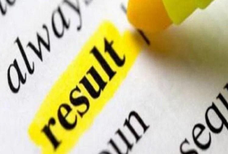 Rrb Mi Result 2020-21 Declared @rrbcdg.gov.in, Steps To Download Here: Results.amarujala.com