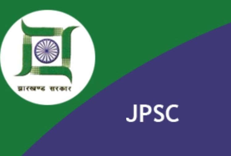 JPSC Admit Card 2021 released for combined civil services exam, Check Details Here