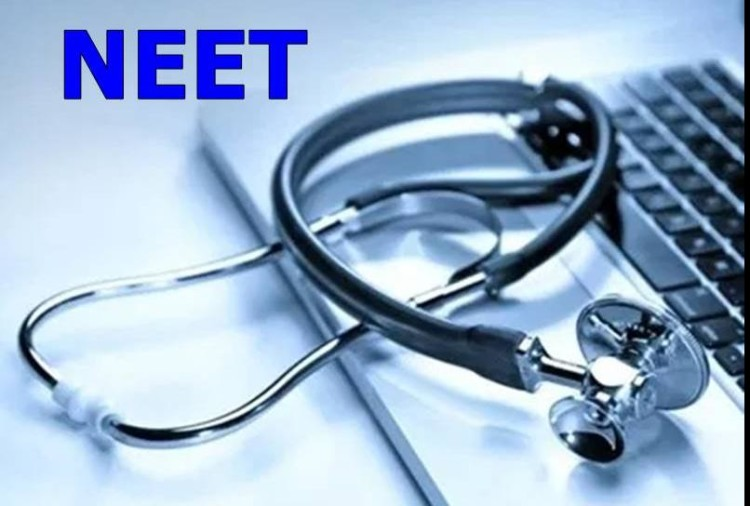 NEET UG Counselling 2020: Mop-up Round Final Result & Allotment Letter Released, Direct Link Here