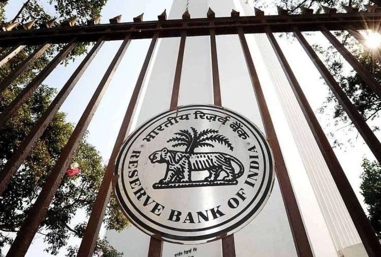 RBI Officer Grade B Phase-I Admit Card 2021 Released, Here's Direct Link