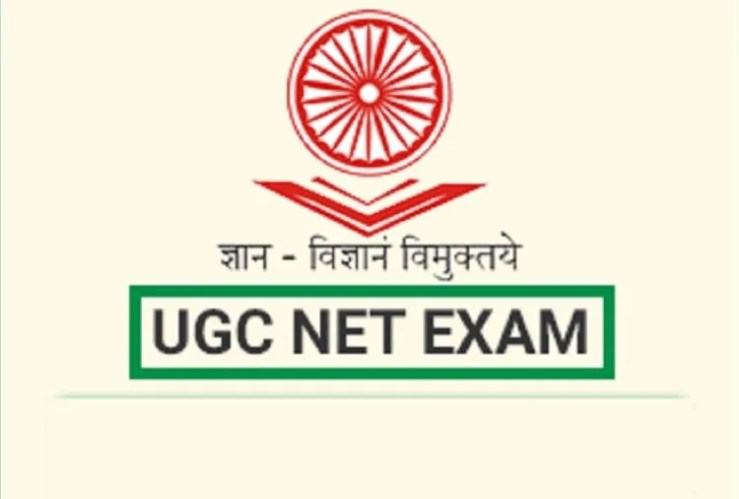 UGC NET May 2021: Registration Last Date Extended, Revised Updates Here