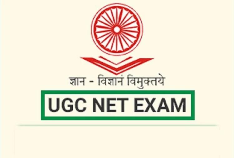 UGC NET May 2021 Extended Registrations Last Date Tomorrow, Apply Soon