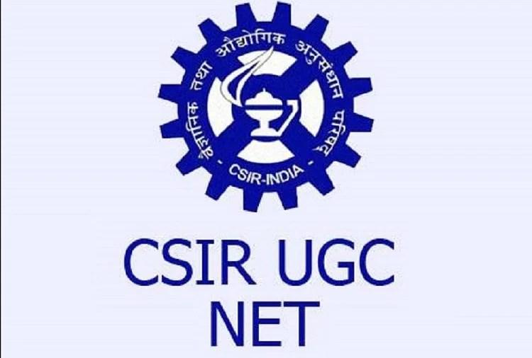 CSIR UGC NET 2020 Result Declared, Check Direct Link