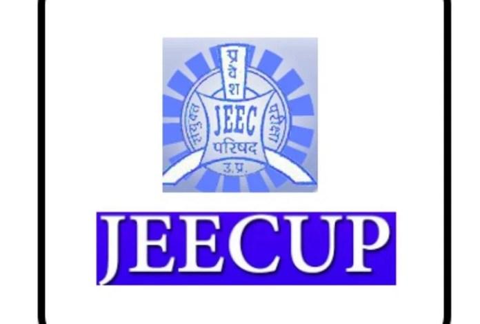 JEECUP 2021: पॉलिटेक्निक में दाखिले के लिए रजिस्ट्रेशन 25 जुलाई तक बढ़ा, ये हैं आवेदन करने के चरण