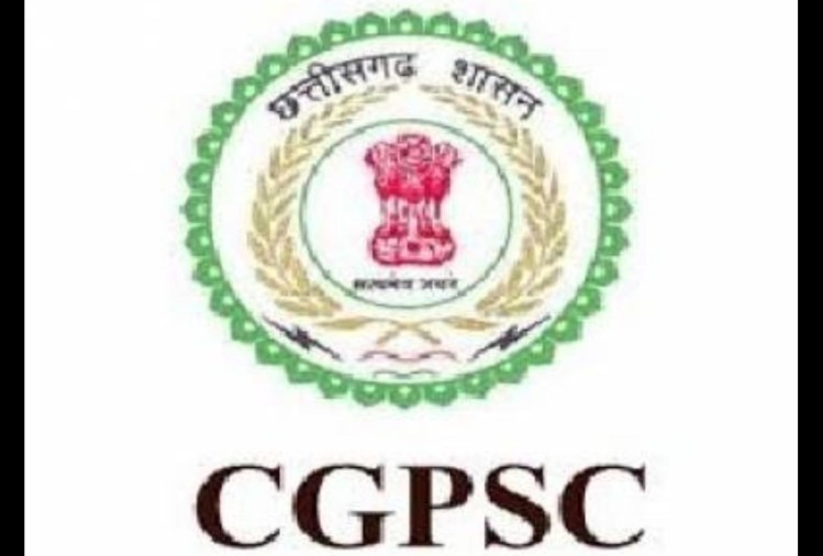 CGPSC State Service Exam Prelims 2020 Application Concludes Today, Detailed Information Here