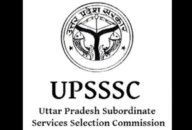 UPSSSC Yuva Vikas Dal Adhikari & Exercise Trainer Final Result Declared, Check Here