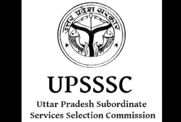 UPSSSC Excise Constable 2016 Result Declared, Check Here