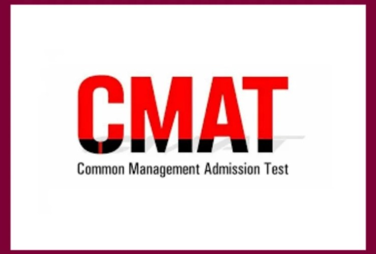 CMAT 2021 Correction Window Facility Concludes Today, Details Here
