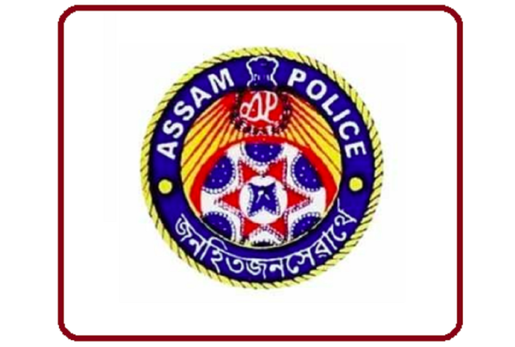 Assam Police SI Result 2020 Announced, Download Scorecard Here