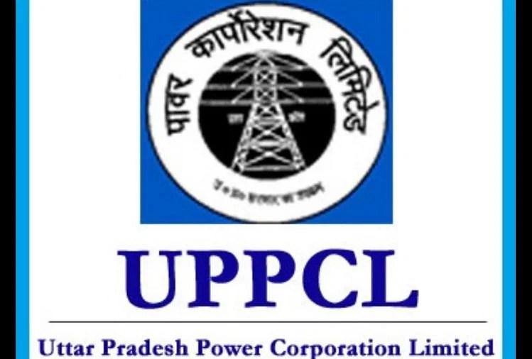 Uppcl Accounts Clerk (lekha Lipik) Admit Card 2021 Released @upenergy.in, Direct Link Here: Results.amarujala.com