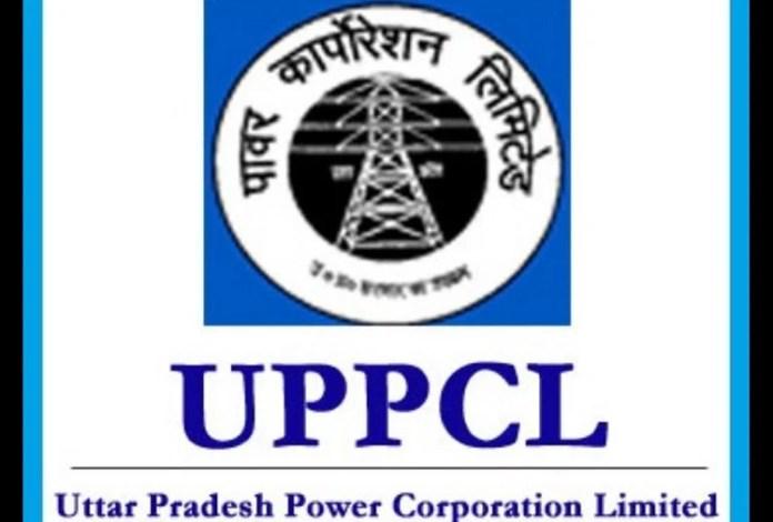 UPPCL Accounts Clerk (Accounts Clerk) Admit Card 2021 Released, Direct Link Here