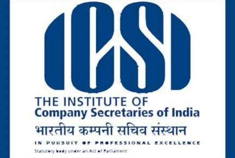 ICSI CS December 2020 Registration Last Date Tomorrow, Apply with Simple Steps