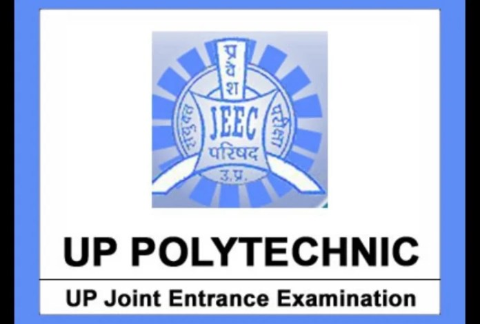 JEECUP 2021: Registration for Polytechnic Courses to Conclude Next Week, Details Here