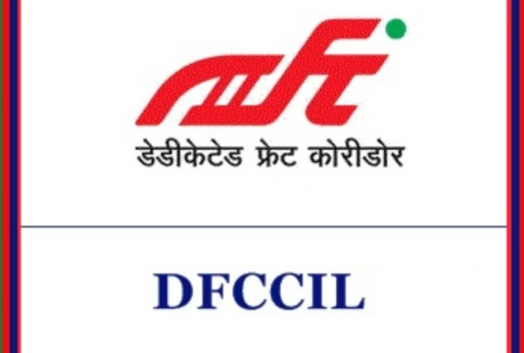 DFCCIL Recruitment 2021: Application Deadline for 1074 Manager & Executive Posts Extended, Graduates can Apply
