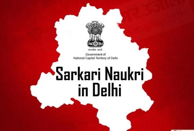Sarkari Naukri in Delhi for 10th Pass Candidates, Application Process Begins Today