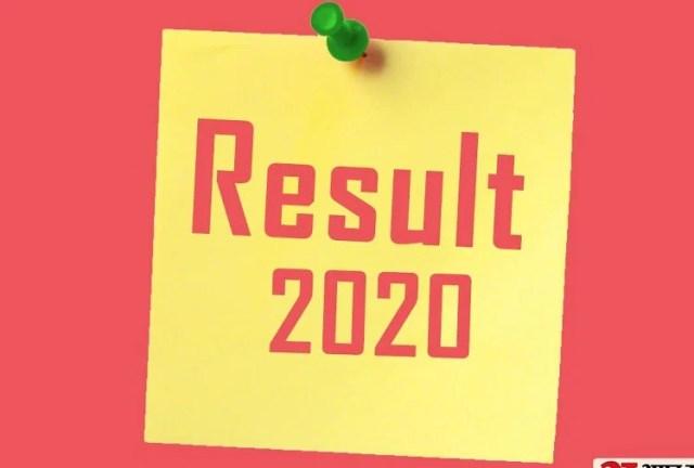 AP LAWCET, PGLCET 2020 का रिजल्ट घोषित, सीधा लिंक देखें