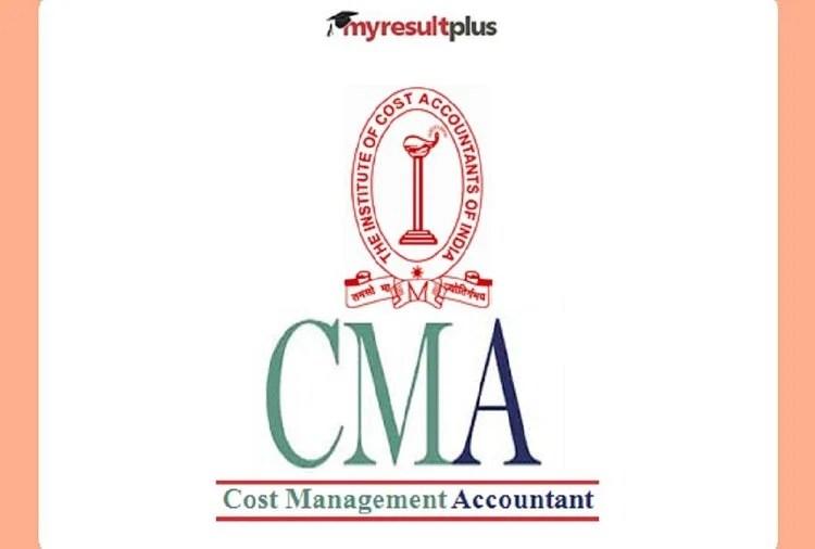 Cma Foundation December 2021 Registration Begins, Steps To Apply Here: Results.amarujala.com