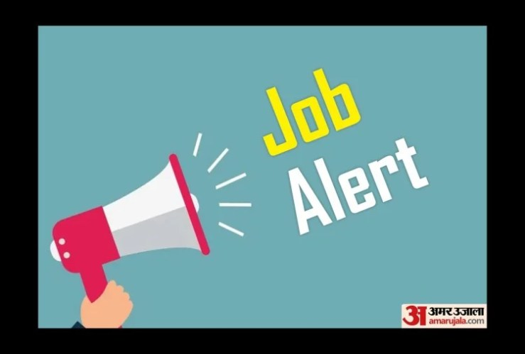 Govt Jobs for 10th Pass Candidates, Applications are invited for 50 Posts till May 18