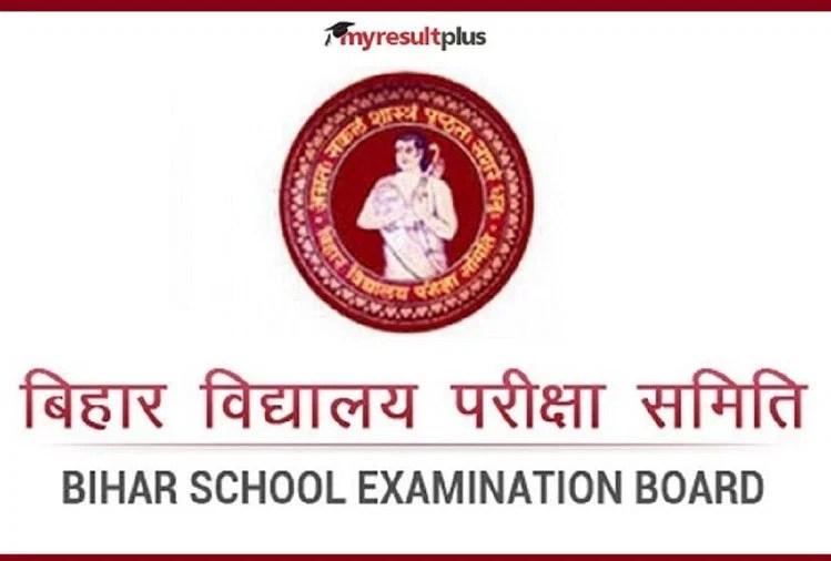 BSEB Bihar Board 9th Exam 2021 Datesheet Released, Exam form February 26