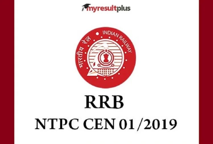 Rrb Ntpc Result 2021 Expected To Be Declared Soon @rrbcdg.gov.in, Details Here: Results.amarujala.com