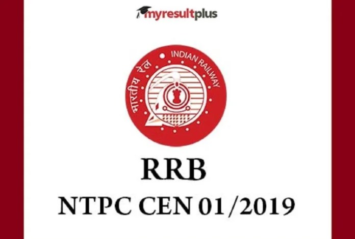 RRB NTPC Result 2021 Expected to be Declared Soon, Details Here