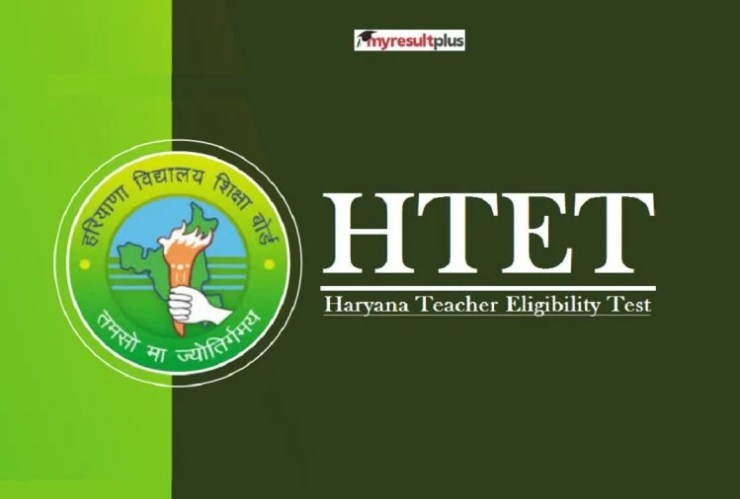 Haryana HTET Result 2021: BSEH Announces Additional Result for TET Exam, Check Here