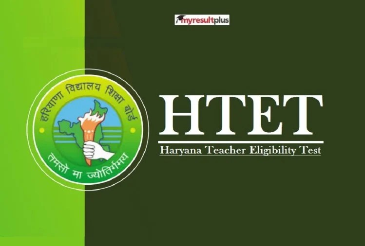 Haryana TET Result 2021 Declared, Check with Direct Link