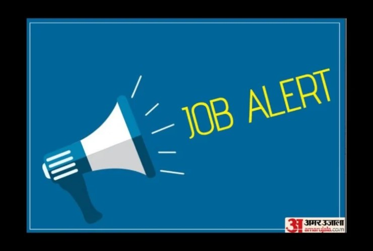 Govt Jobs in UP for Teachers, Applications are Invited for More Than 12 Thousand Posts till April 21
