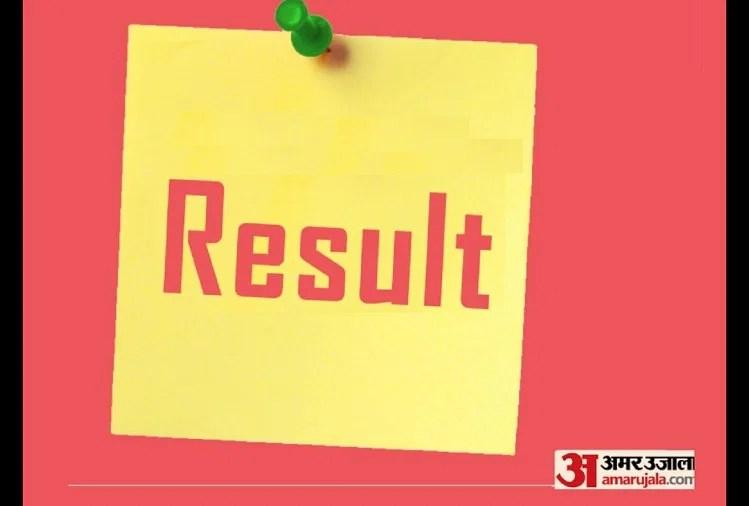 Karnataka Sslc Supplementary Result 2021 Declared, Check With Simple Steps: Results.amarujala.com