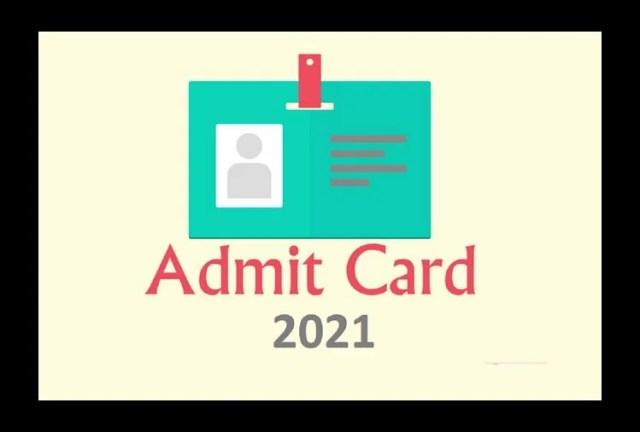 DUET 2021 एडमिट कार्ड जारी, यहां डाउनलोड करें