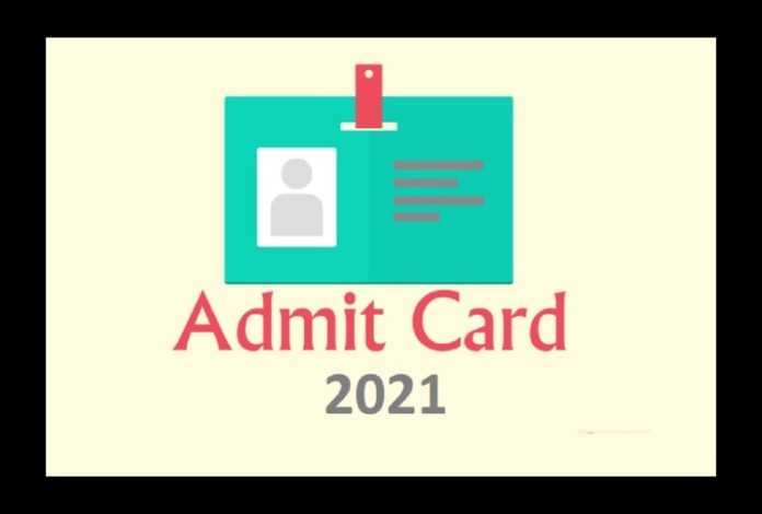 ATMA 2021 July Admit Card Released, Direct Link to Download Here